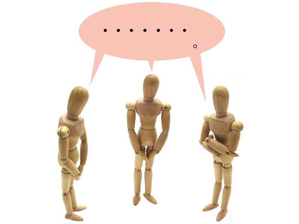人見知りが女性と上手に会話するコツ