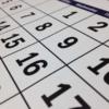 卒業旅行の日数